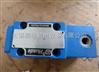 華德疊加式單向節流閥Z2FS10B5-30B/S