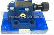 Z2FS10A7-30B-华德叠加式单向节流阀Z2FS10A7-30B/S3