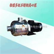 南元泵业卧式多级离心泵SHL2-30