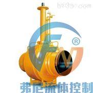 Q61F-发散燃气全焊接球阀