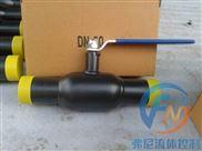 Q61F-全焊接球閥DN50