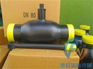 Q61F-全焊接球閥DN80