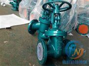 Z41F46-上海襯氟閘閥,電動襯氟閘閥價格
