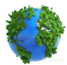 2017年考研政治时政——生态文明贵阳国际论坛2016年年会