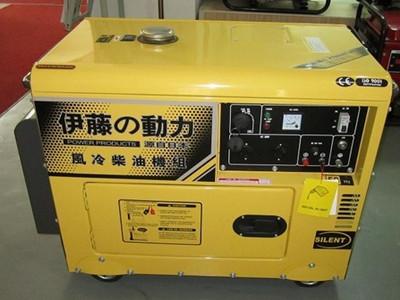 便携式5kw静音三相柴油发电机