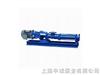 G20-1单螺杆泵 G型单螺杆泵价格 FG20-1不锈钢螺杆泵
