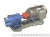 渣油泵ZYB3/2.0-ZYB硬齒面渣油泵