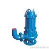 100QW80-20-7.5潜水排污泵100QW80-10-4,100QW100-15-7.5无堵塞潜水泵价格