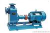 ZX25-25-125自吸泵,ZX32-25-125自吸清水泵,ZX25-25-160自吸泵价格