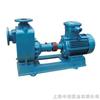ZX40-32-200自吸式离心泵ZX40-32-180厂家,ZX50-50-125不锈钢防爆自吸泵价格