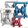 QBY-25气动隔膜泵|QBY-25不锈钢隔膜泵|QBY塑料隔膜泵价格