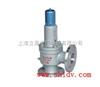 上海彈簧全啟式安全閥 不銹鋼安全閥 管道安全閥