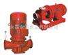 XBD-HY、HW變流恒壓切線消防泵系列