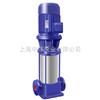 25GDL2-12×4多级管道泵|25GDL2-12×3立式多级泵|25GDL2-12×5离心泵价格
