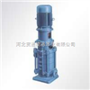 河北SGD型高压多级泵价格行情