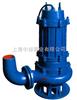 50QW15-25-2.2潜水排污泵,50QW20-15-1.5污水潜水泵价格,50QW18-30-3潜污泵厂家