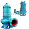 潛水污水泵,65QW35-50-11無堵塞污水泵,80QW40-7-2.2潛水泵價格