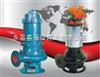 JYWQ系列自动搅匀潜水泵