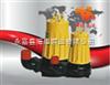 AS型撕裂式潜水泵