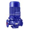 IRG40-160立式离心泵,IRG40-125A管道热水泵,IRG40-160A立式单级热水泵