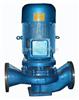 ISG50-200立式离心泵,ISG50-160B管道增压泵,ISG50-200A管道离心泵价格,*