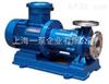 上海磁力泵廠家