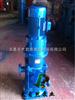 供應40DL*10高溫高壓多級泵 DL立式多級泵 立式多級泵廠家