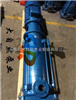 供应50DL*3次高压多级泵 立式高压多级泵 多级离心泵