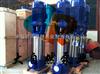 供應25GDL2-12多級泵 多級泵價格 湖南多級泵
