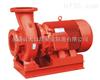 供应XBD8/10-80W恒压切线消防泵 XBD消防泵 卧式消防泵