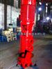 供应XBD4.5/3.3-40LG立式多级消防泵 稳压缓冲多级消防泵 立式单级消防泵