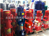 供应XBD8.0/30-(I)125×4消防泵型号价格 消防泵水泵 流量消防泵