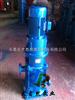 供应200DL*2立式多级泵厂家 南方多级泵 次高压多级泵