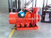 供应XBD12.5/5-65W武汉消防泵 消防泵选型 山东消防泵