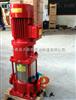 供應XBD15.6/1.67-(I)40×13消防泵楊程 立式單級離心消防泵 切線消防泵