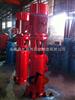 供应XBD9.0/3.3-40LG消防泵生产厂家 立式单级消防泵 电动消防泵