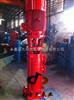 供應XBD6.10/3.5-50DL×5穩壓消防泵 高壓消防泵價格 高壓立式消防泵