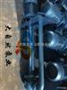 供应50FY-40A不锈钢液下泵价格 不锈钢耐腐蚀液下泵 耐腐蚀耐磨液下泵