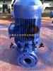 供應ISG50-100(I)A不銹鋼管道泵 立式管道泵 熱水管道泵