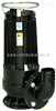 供應WQK115-15QG不銹鋼潛水排污泵 潛水排污泵型號 廣州排污泵