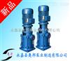 多级泵,DL立式管道多级泵