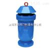 KP-10 浮球式快速排气阀,快速排气阀