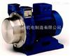 微型抽气泵,微型打气泵,微型吸气泵