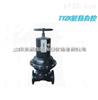 EG6B41J英标气动隔膜阀厂家
